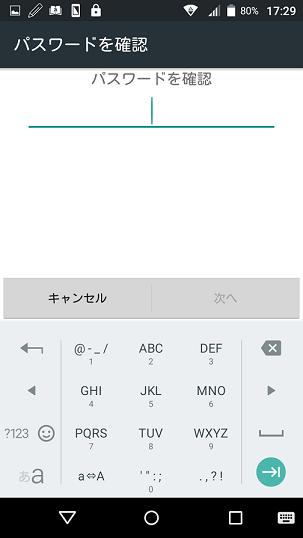 f:id:idoushiki:20170614174829p:plain