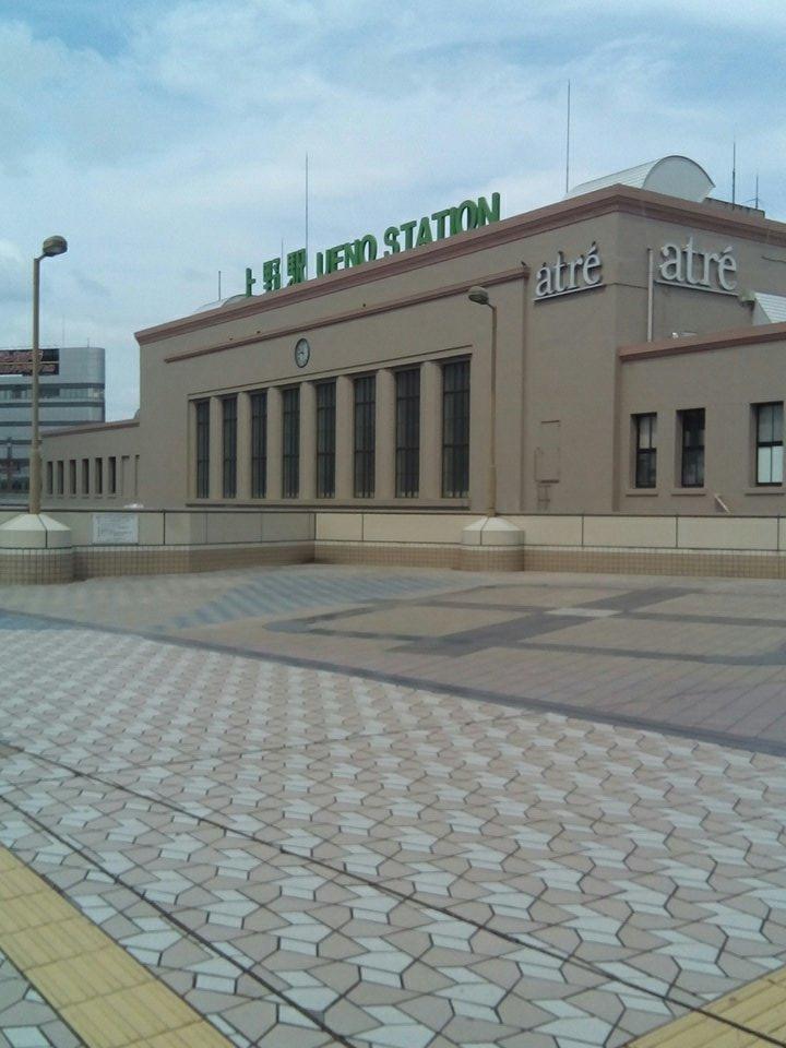 f:id:idoushiki:20170724144937j:plain