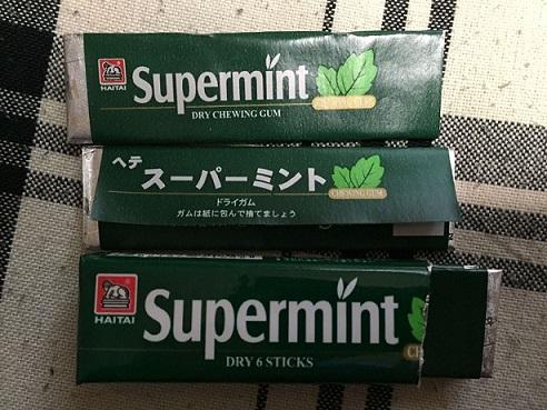f:id:idoushiki:20170818163942j:plain