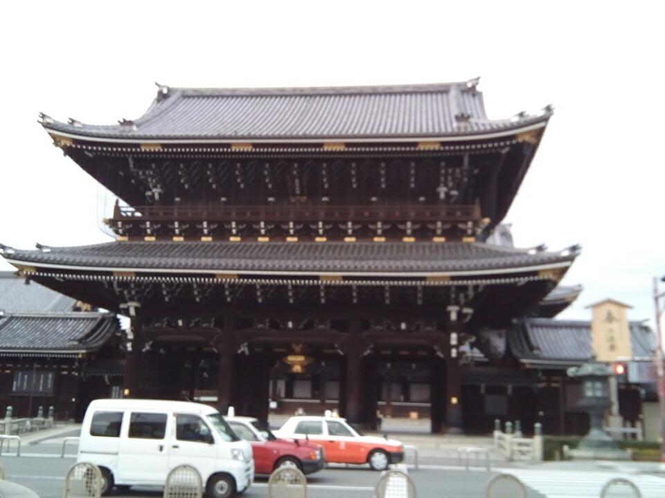 f:id:idoushiki:20171230215239j:plain