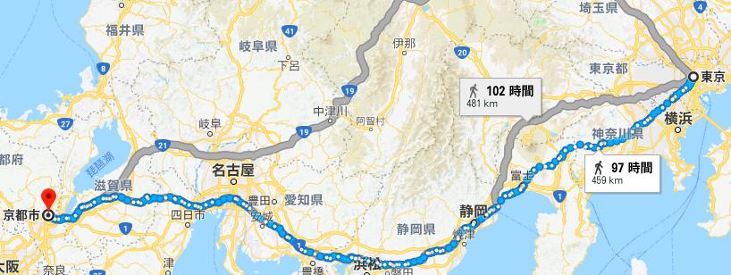 f:id:idoushiki:20171230215933p:plain