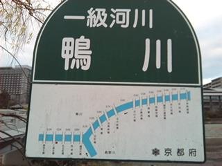 f:id:idoushiki:20171231010800j:plain