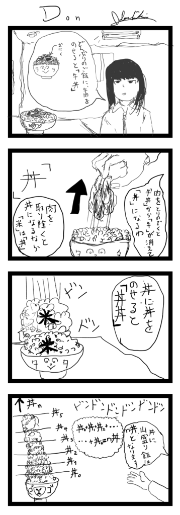 f:id:idoushiki:20180326224411p:plain