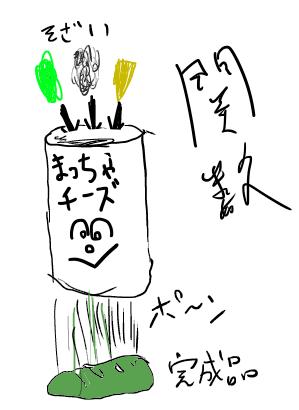 f:id:idoushiki:20180716102227p:plain