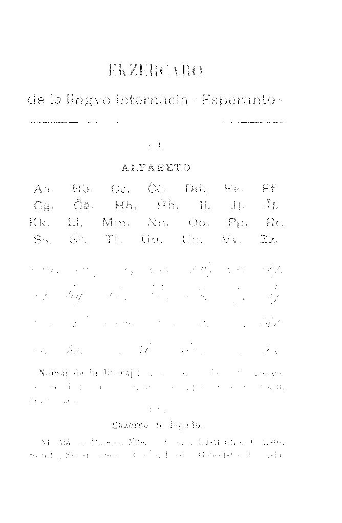 f:id:idqtl:20170726082246p:plain