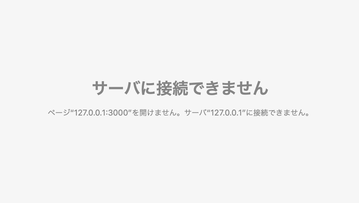f:id:idr_zz:20200302055153j:plain