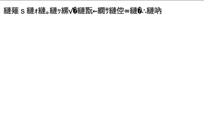 f:id:idr_zz:20200302061317j:plain