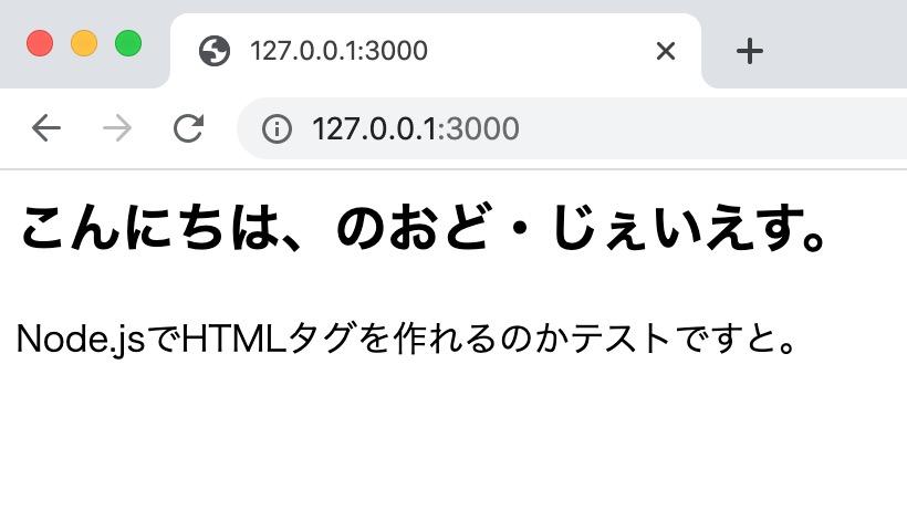 f:id:idr_zz:20200312065429j:plain