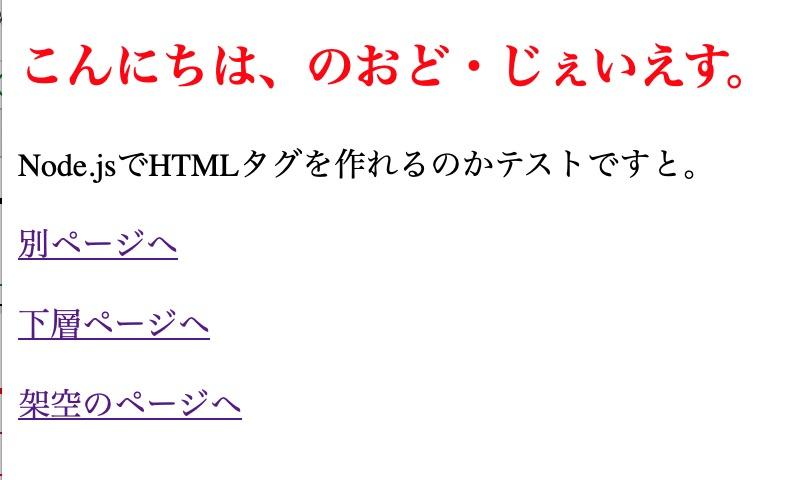 f:id:idr_zz:20200403054044j:plain