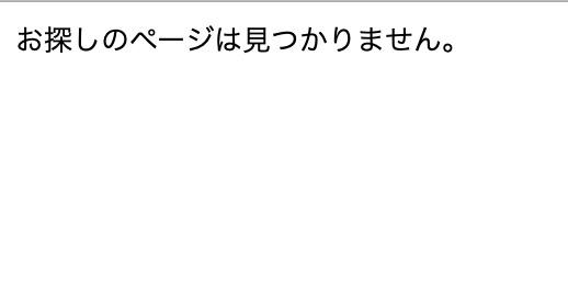 f:id:idr_zz:20200403055125j:plain
