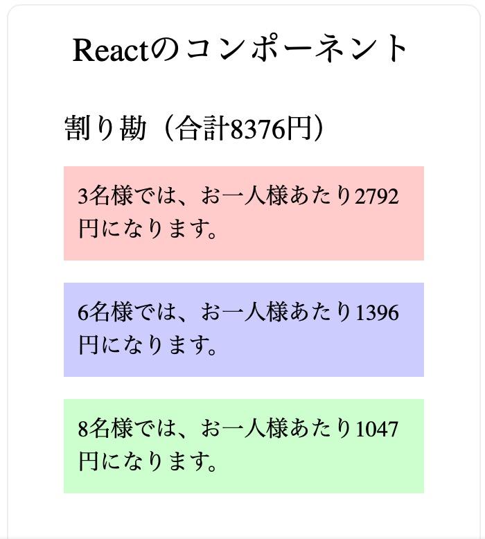 f:id:idr_zz:20200414193827j:plain