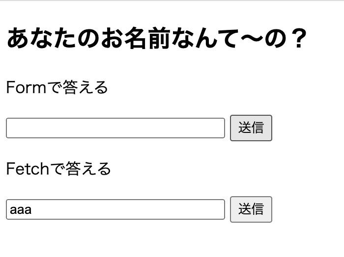 f:id:idr_zz:20200731073240j:plain