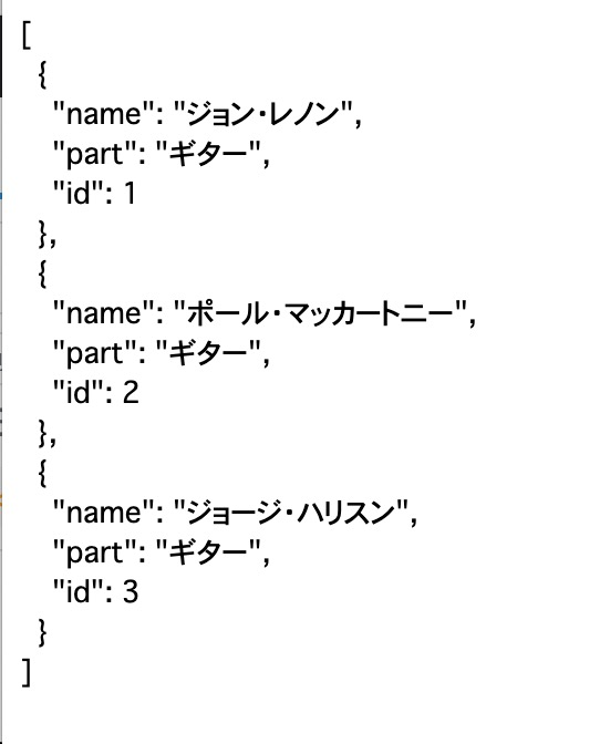 f:id:idr_zz:20200804080022j:plain