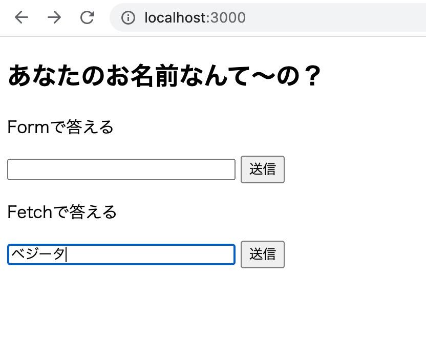 f:id:idr_zz:20200830092149j:plain