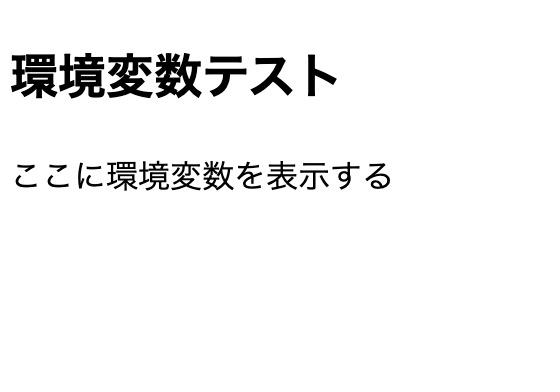 f:id:idr_zz:20200930053711j:plain