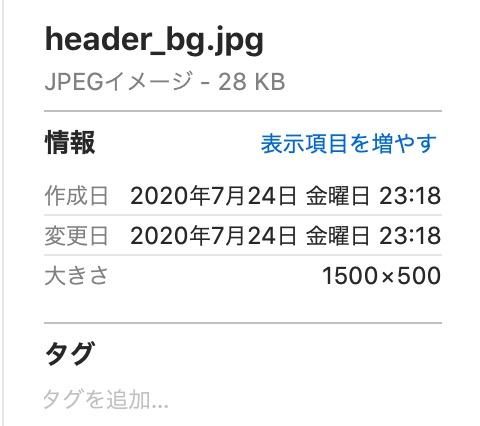 f:id:idr_zz:20201122162715j:plain
