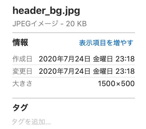f:id:idr_zz:20201122162717j:plain