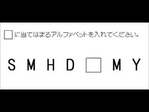 f:id:idu_psylinks:20170415195433j:plain
