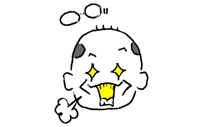 f:id:idworks:20171010155327j:plain