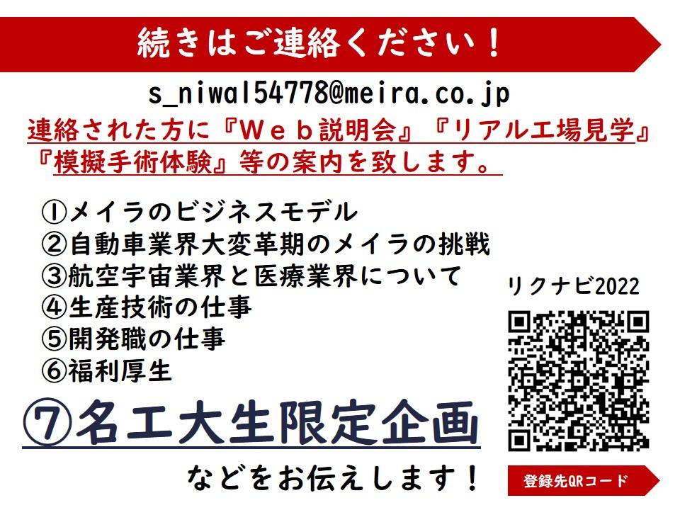 f:id:idworks:20210218130338j:plain