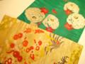 [イエはてな]菊の節句に、万寿菊文様を飾り愛でる