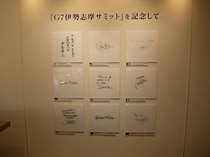 f:id:iechiko:20201114111430j:plain