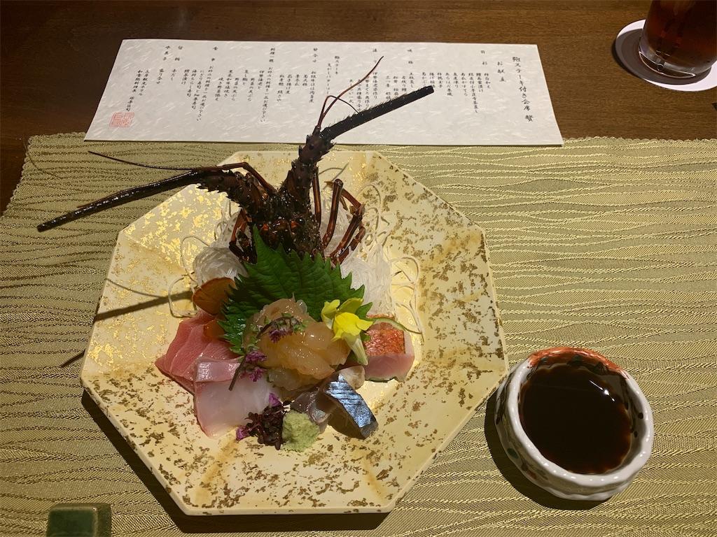 f:id:iechiko:20201121144812j:image