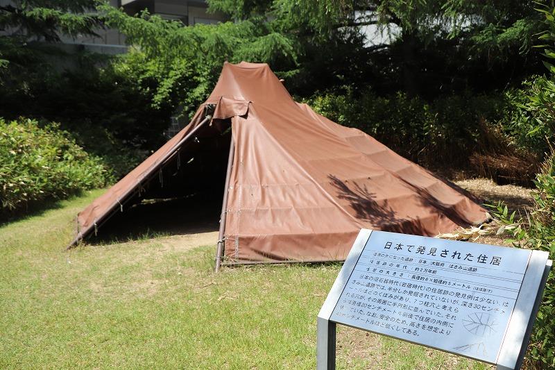 f:id:iechiko:20210420064030j:plain