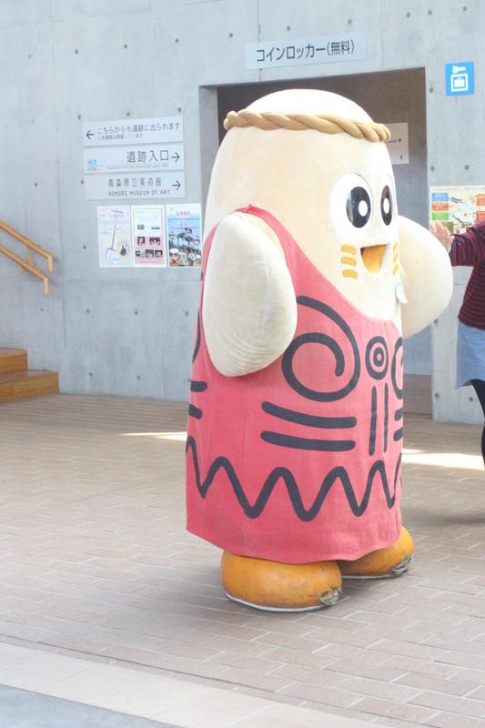 f:id:iechiko:20210420175240j:plain