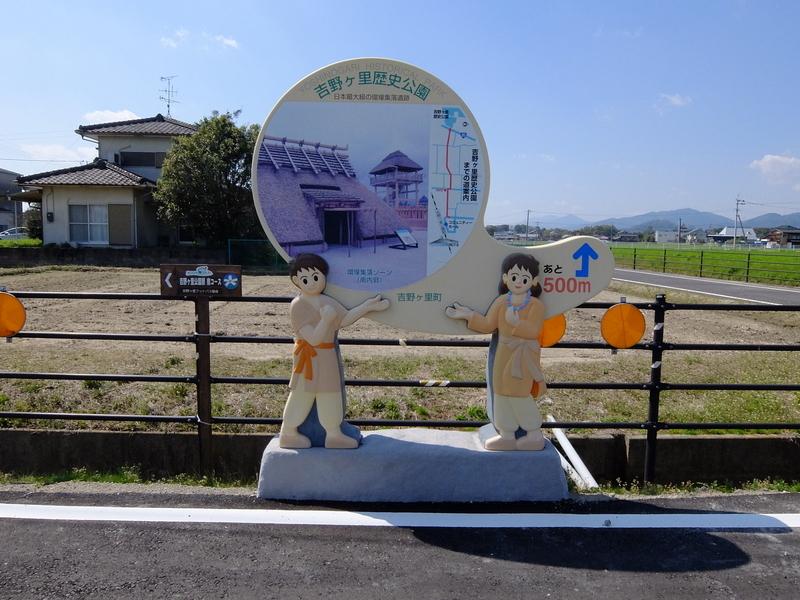 f:id:iechiko:20210424165759j:plain