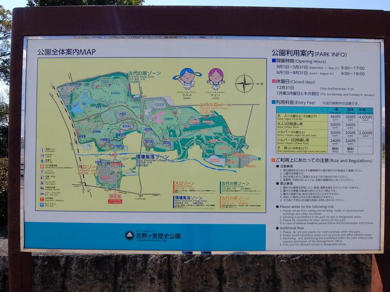 f:id:iechiko:20210424165841j:plain