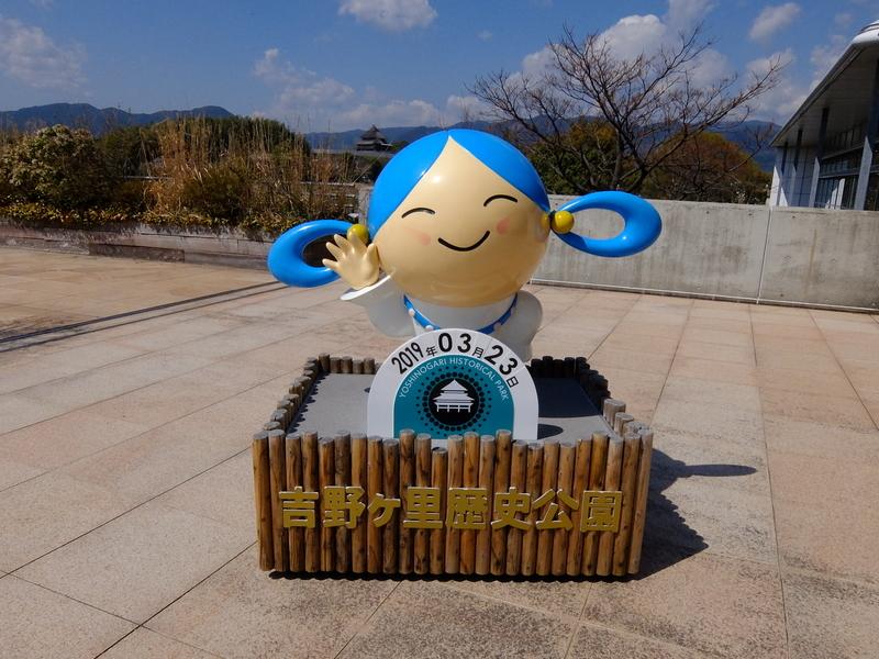 f:id:iechiko:20210424165933j:plain