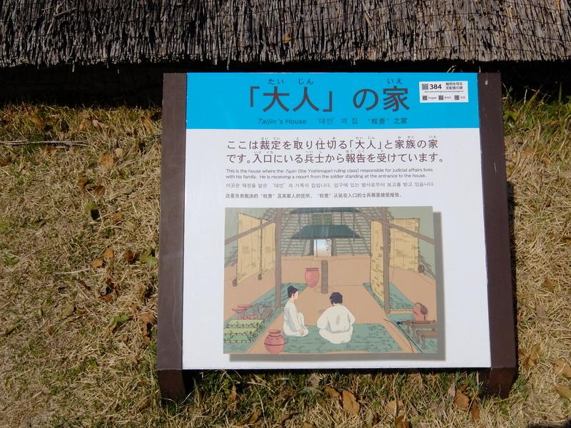 f:id:iechiko:20210424170426j:plain