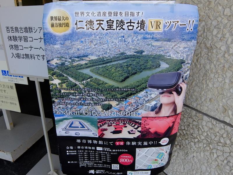 f:id:iechiko:20210424180730j:plain