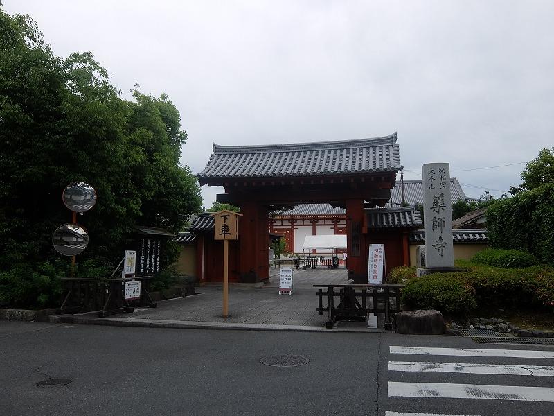 f:id:iechiko:20210607113205j:plain