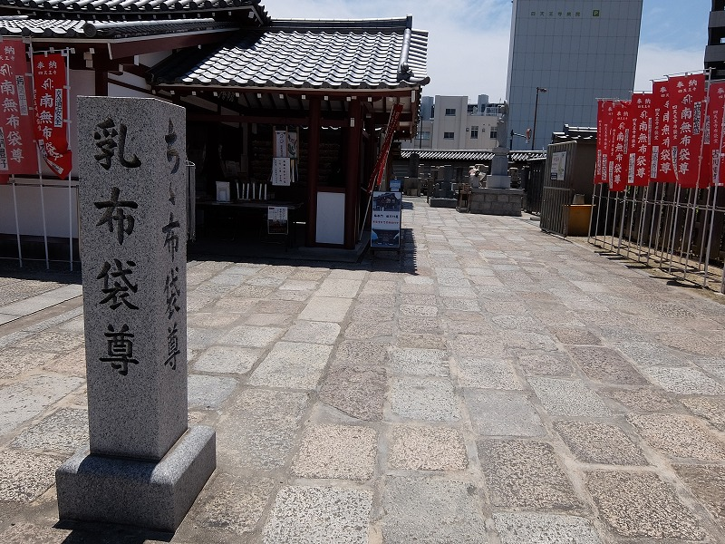 f:id:iechiko:20210613162320j:plain