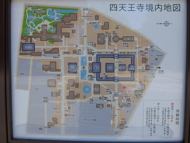 f:id:iechiko:20210613162353j:plain
