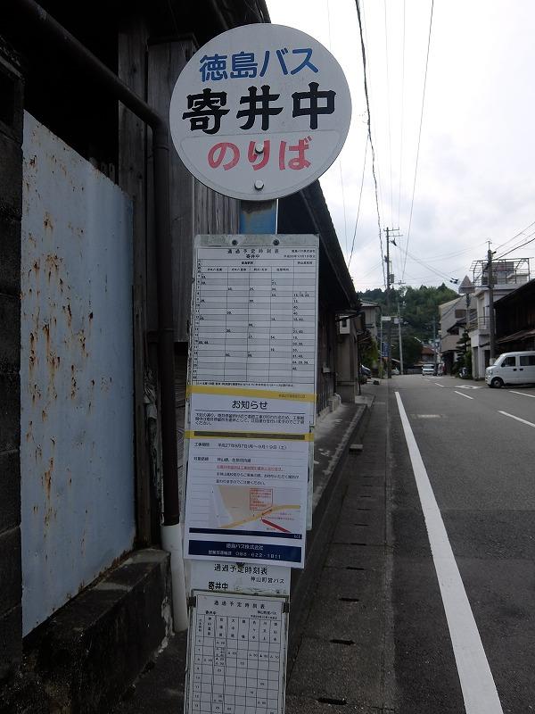f:id:iechiko:20210708190512j:plain