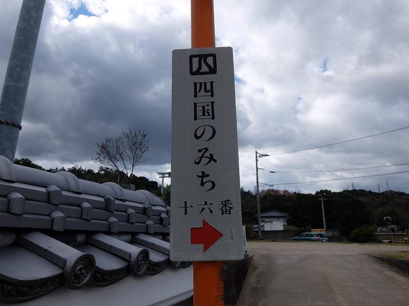 f:id:iechiko:20210711111521j:plain