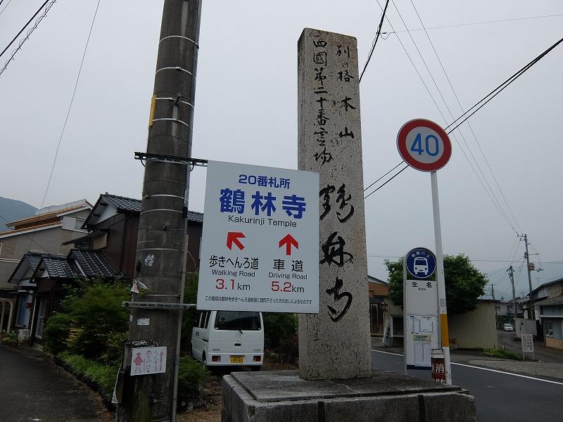 f:id:iechiko:20210715195104j:plain