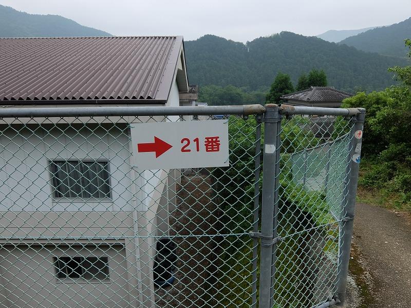 f:id:iechiko:20210715195405j:plain