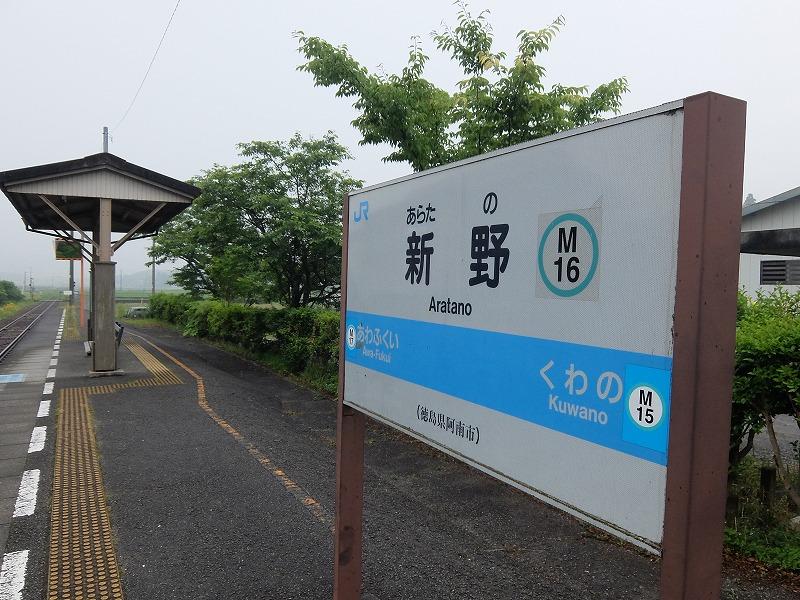 f:id:iechiko:20210715195811j:plain