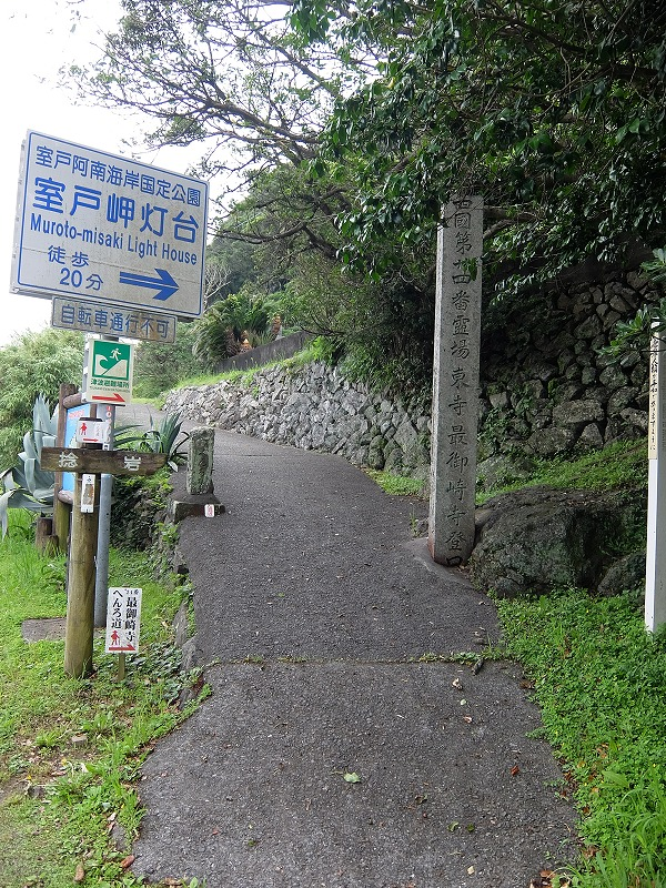 f:id:iechiko:20210718103626j:plain