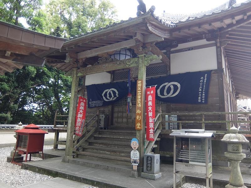 f:id:iechiko:20210718103734j:plain