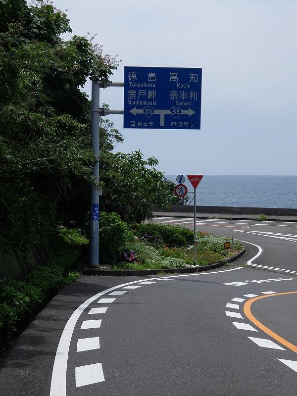 f:id:iechiko:20210718103815j:plain