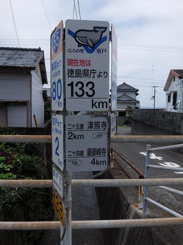 f:id:iechiko:20210718103852j:plain