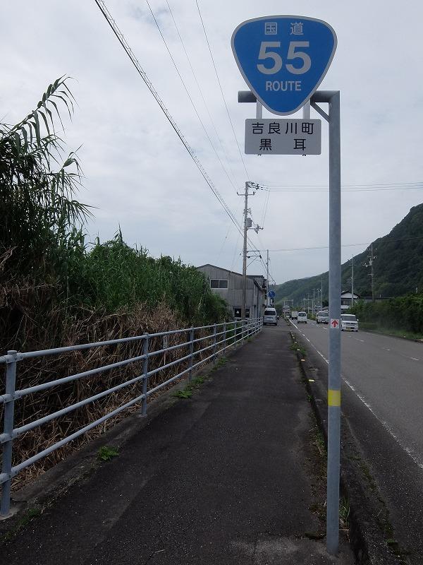 f:id:iechiko:20210718104038j:plain