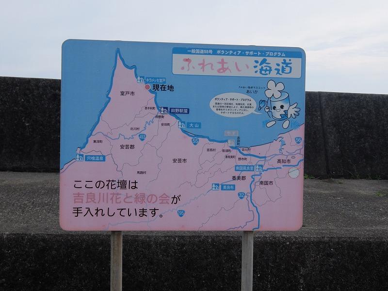 f:id:iechiko:20210718104043j:plain