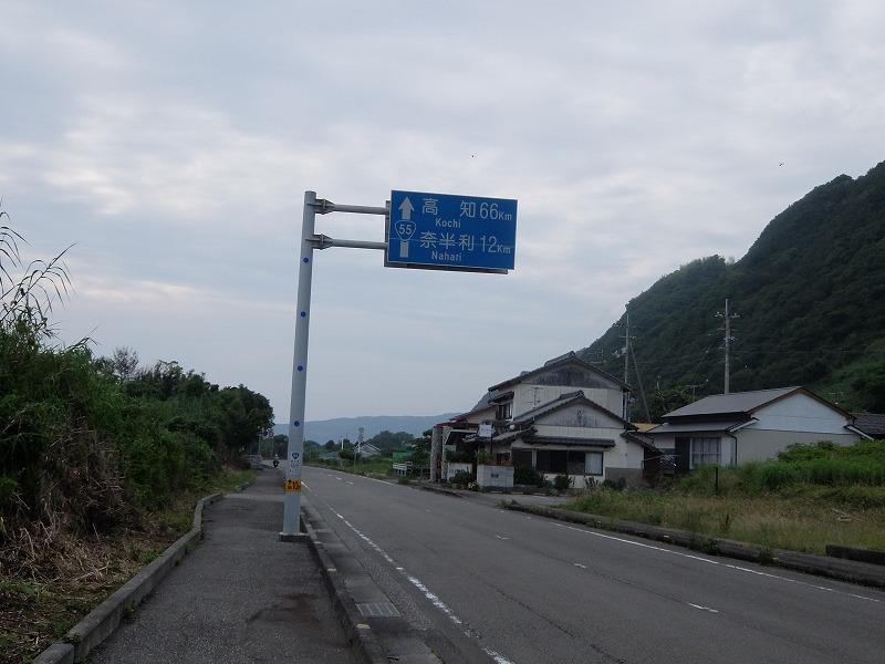 f:id:iechiko:20210718104120j:plain