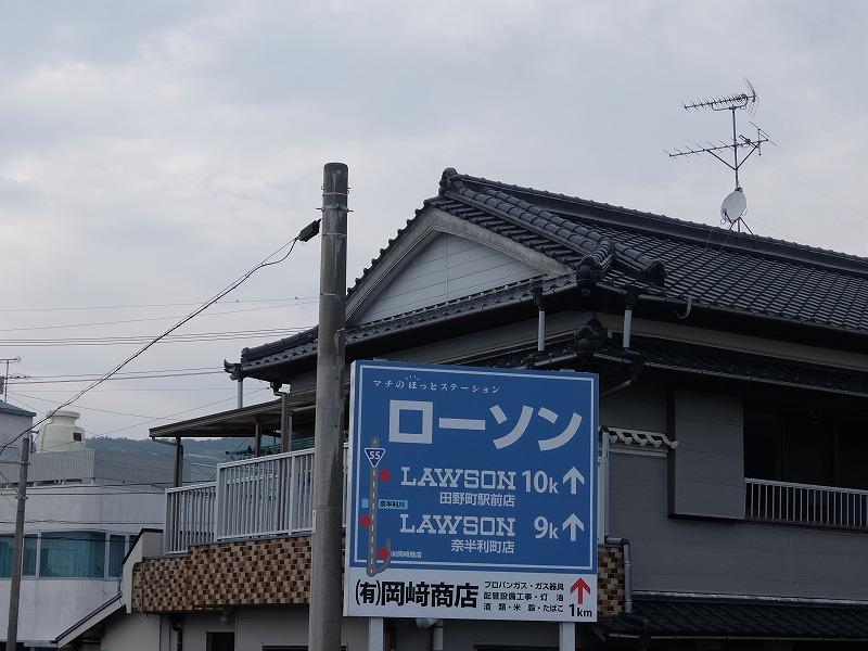 f:id:iechiko:20210718104156j:plain